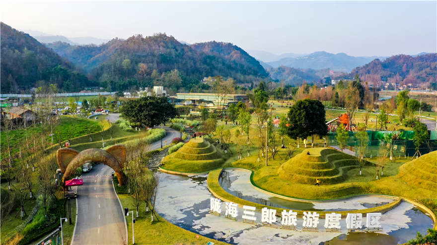 三郎国际旅游度假区